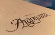 Argonauta: un viaggio tra industria e arte